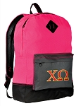 Chi O Backpack Classic Style HOT PINK