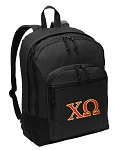 Chi Omega Backpack - Classic Style